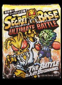Secret Base Ultimate Battle, Blind Box