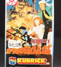 Lupin the Third Castle of Cagliostro Kubrick, Series 1, Blind Box
