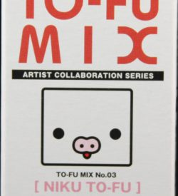 To-Fu Mix, Kubrick, Niku To-Fu