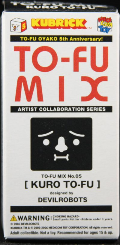 To-Fu Mix, Kubrick, Kuro To-Fu