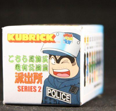 Kochikame, Kubrick, Series 2, Blind Box