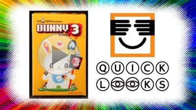 Quick Look: Kidrobot Dunny Series 3 (Open Item)