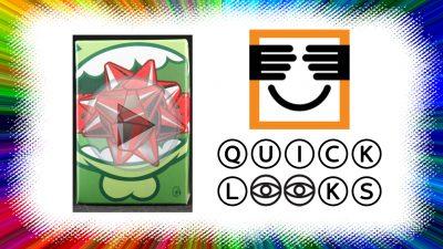Quick Look: Kidrobot Holidape Dunny (Open Item)