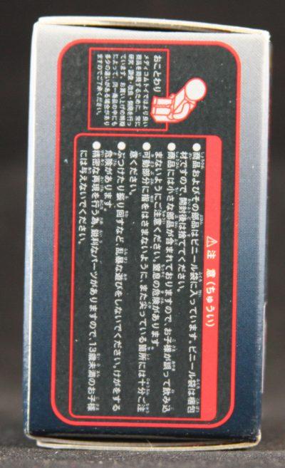 Osamu Tezuka Black Jack, Kubrick, Blind Box