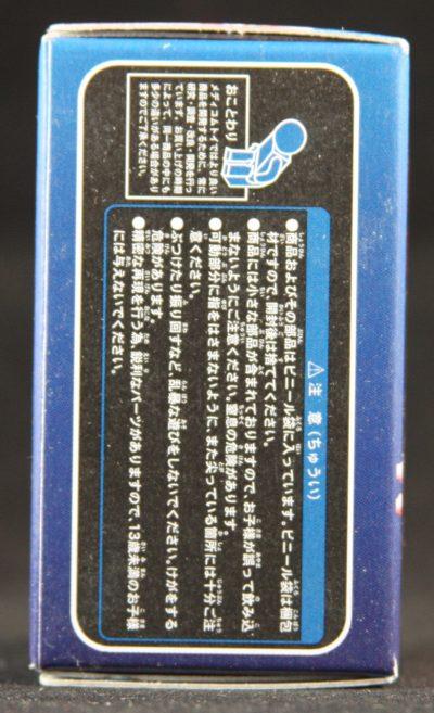 Osamu Tezuka METROPOLIS, Kubrick, Blind Box
